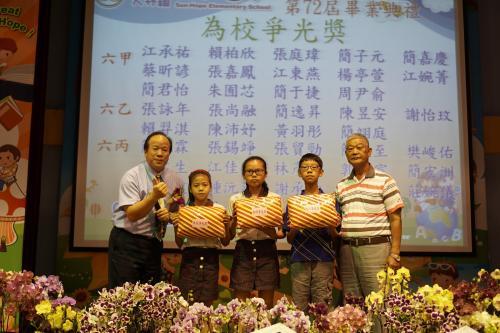 第七十二屆畢業典禮_170627_0221.jpg