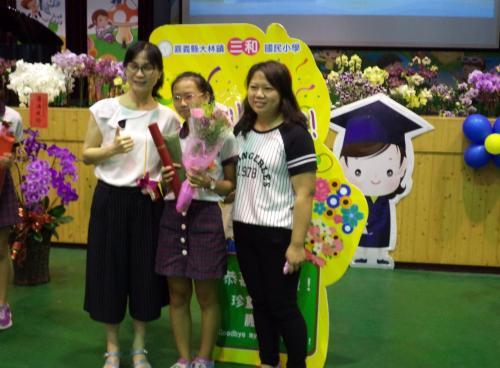第七十二屆畢業典禮_170627_0163.jpg