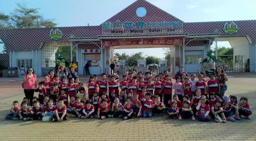 1061121低年級校外教學_171122_0023.jpg