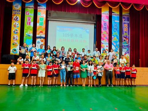 20200928教師節敬師活動_201007_27.jpg