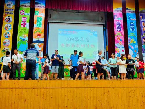 20200928教師節敬師活動_201007_31.jpg