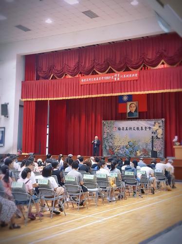 10909梅嶺盃美術書法比賽頒獎典禮_201012_27.jpg