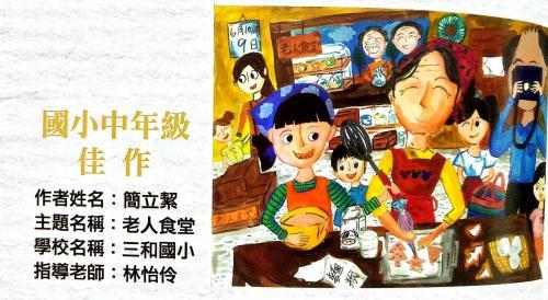 10909梅嶺盃美術書法比賽頒獎典禮_201012_33.jpg