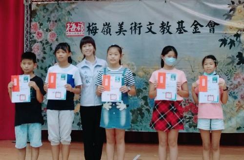 10909梅嶺盃美術書法比賽頒獎典禮_201012_47.jpg