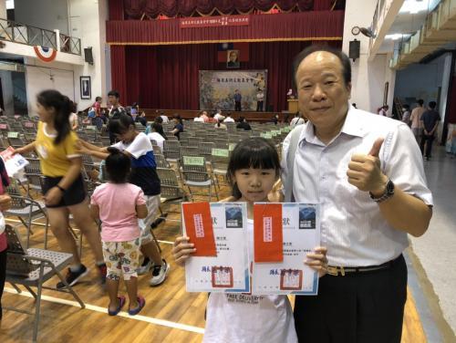10909梅嶺盃美術書法比賽頒獎典禮_201012_54.jpg