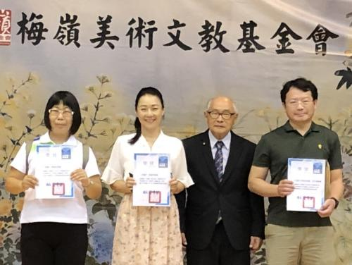 10909梅嶺盃美術書法比賽頒獎典禮_201012_61.jpg