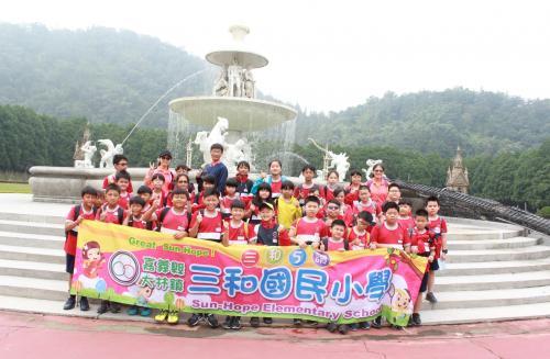 20201030五年級校外教學_201030_290.jpg