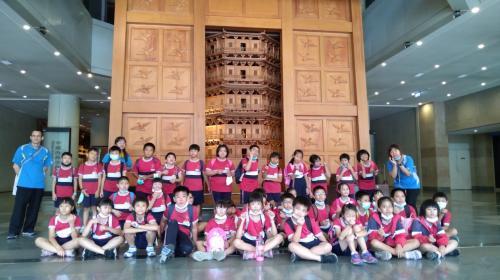 20201030三、四年級校外教學_201106_13_0.jpg