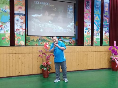 1091113會長感恩餐會_201116_75.jpg