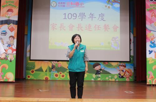 1091113會長感恩餐會_201116_231.jpg