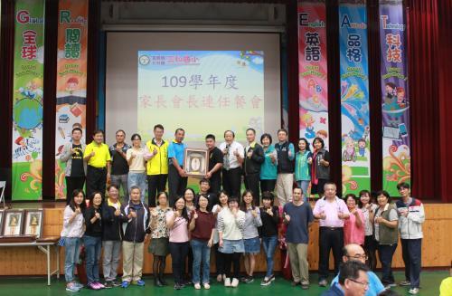 1091113會長感恩餐會_201116_271.jpg