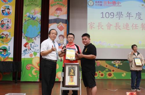 1091113會長感恩餐會_201116_322.jpg