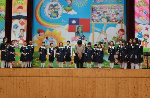 1091117全縣音樂比賽直笛乙組第一名_201118_66.jpg