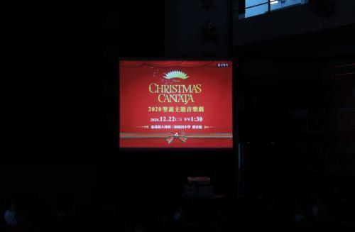 1091222聖誕主題音樂劇_201223_112.jpg