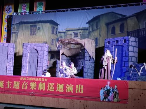 1091222聖誕主題音樂劇_201223_581.jpg