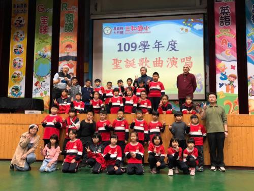 1091224聖誕歌曲演唱_201225_140.jpg