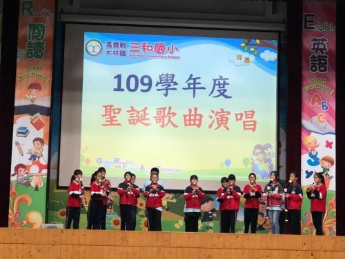 1091224聖誕歌曲演唱_201225_153.jpg