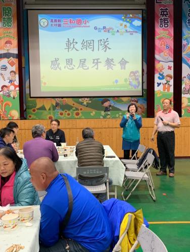 110120軟網隊尾牙感恩餐會_210126_74.jpg